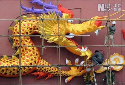 Nanjing:festivaldeslanternes