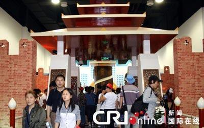 ExpoUniverselle:journéedupavillonduMyanmar