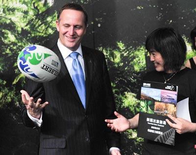 Expo2010:journéedupavillondelaNouvelle-Zélande
