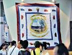 Expo universelle : Journée du pavillon du Liberia