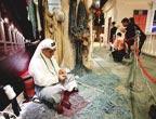 Expo universelle : Journée du pavillon du Qatar