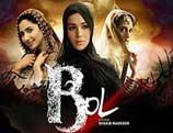 """""""Bol"""" : une révolution au cinéma pakistanais"""