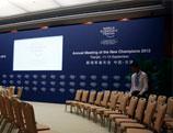Chine : Tianjin prête pour le Davos d'été