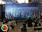 مؤتمر صحفي يعقب الدورة الرابعة للاجتماع الوزاري لمنتدى التعاون الصيني العربي