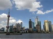 Низкоуглеродное ЭКСПО в Шанхае