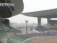 Гуанчжоу готовится к Азиатским играм