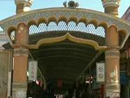 ВСНП: приграничные зоны Синьцзяна должны развивать международный туризм