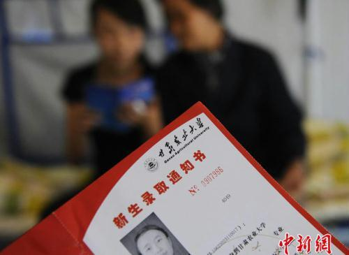 The massive landslide has interrupted mail service in Zhouqu, but now service has resumed, and the delivery of college entrance admission notices tops the postmen's daily job.