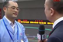 Reporter Han Bin: Latest status of Chang´e 2 mission