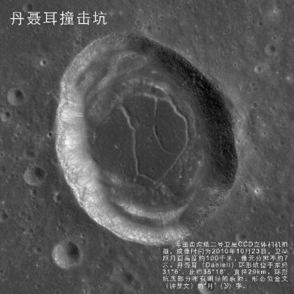 Chang'e 2 - Mission autour de la Lune - Page 2 1289201257875_1289201257875_r