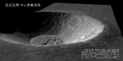 Chang'e 2 - Mission autour de la Lune - Page 2 1289201292991_1289201292991_r
