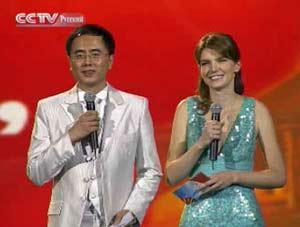 Церемония открытия Года китайского языка в России (часть 2)