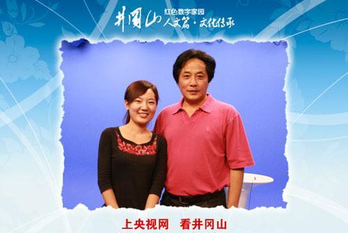 著名特型演员王�做客央视网《井冈视点》节目