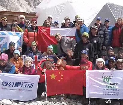 珠峰零公里活动视频