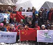 珠峰环保队进驻南坡大本营