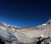 EVEREST summit1