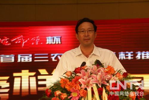 广西壮族自治区副主席陈章良致辞