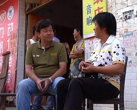 回家的感觉真好_cctv.com_中国中央电视台