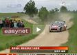 WRC哈沃宁本土首称雄 勒布四连败卫冕堪忧