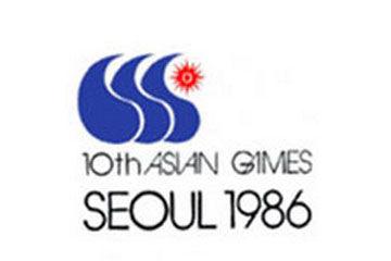 第十届亚运会会徽介绍