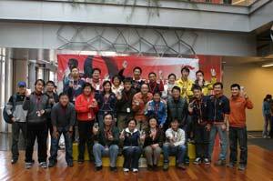 [组图]2008李宁跑步俱乐部颁奖仪式