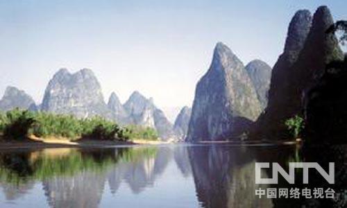 广西桂林市秀峰区