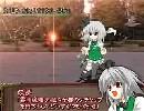 東方奇闘劇2