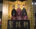 贵州聚福轩向全国网友恭贺新年