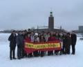 瑞典华人华侨给祖国人民拜年