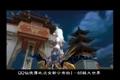 《QQ仙侠传》版本MM带你畅游唯美世界