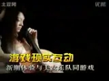 《倾国倾城》公测宣传视频