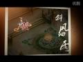 《梦幻昆仑》首次封测视频