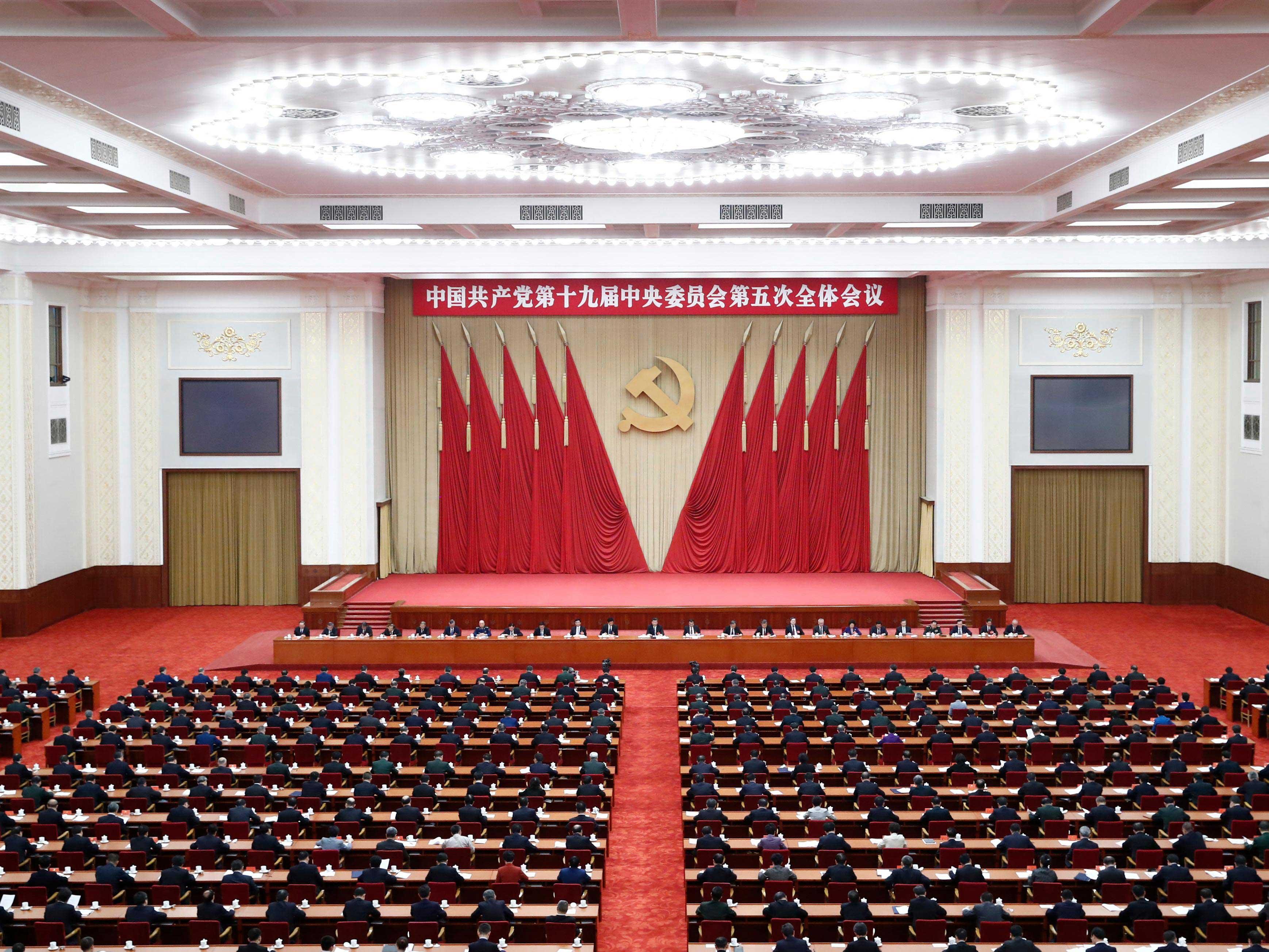中��共�a�h第十九�弥醒胛��T��第五次全�w���h,于2020年10月26日至29日在北京�e行。