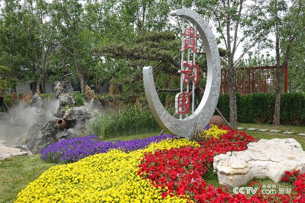 北京世园会贵州园区——贵韵园(摄影:沈洁)