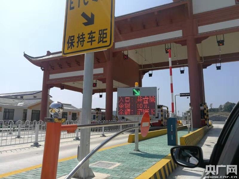 江西落实ETC优惠政策不力 国务院督查组责成交通厅立行立改