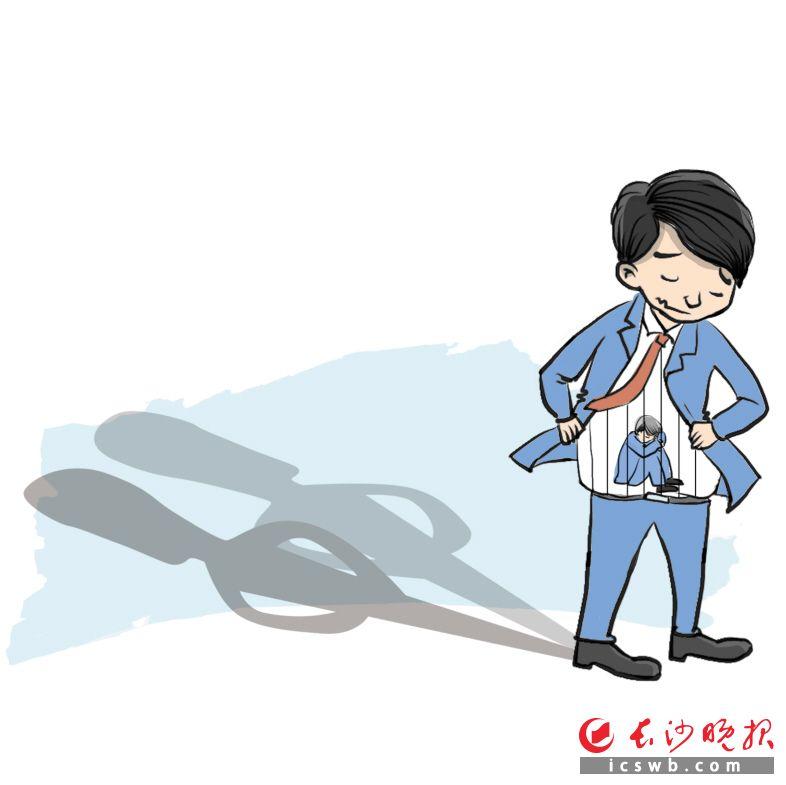 漫画/何朝霞