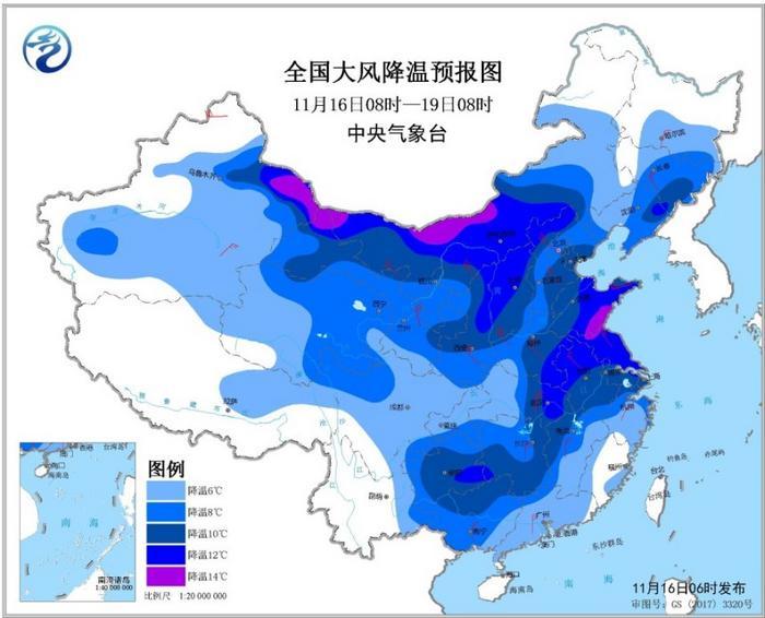 寒潮蓝色预警继续发布全国大部气温普降6~10℃