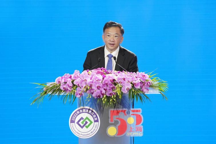 2021年全国消费促进月暨上海五五购物节在沪启动插图(1)