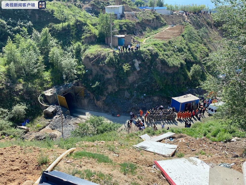 山西代县一铁矿发生透水事故 13人被困