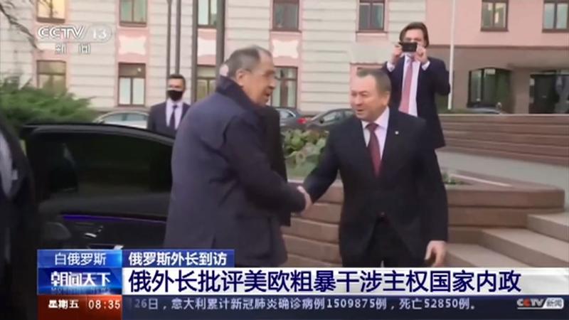 [朝闻天下]白俄罗斯 俄罗斯外长到访 俄外长批评美欧粗暴干涉主权国家内政央视网2020年11月27日09:14