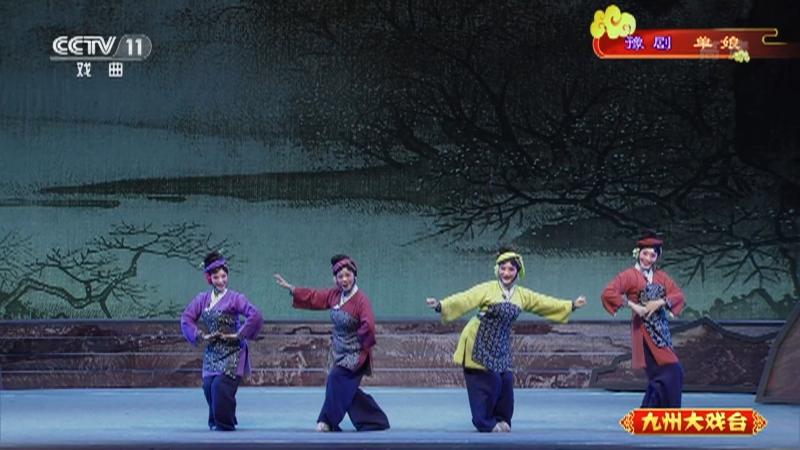 豫��文� 主演:�腔巯� ��海�� 九州大�蚺_ 20201213