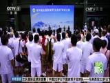 [网球]第16届全国新闻界网球大赛在京开幕