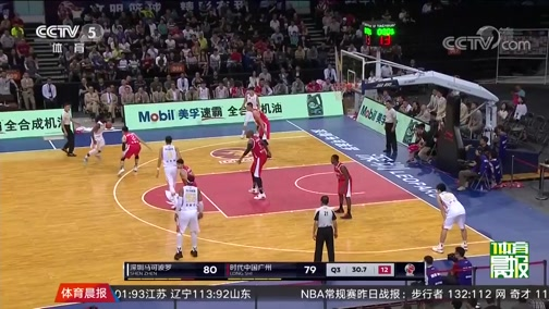 [CBA]新外援伯顿42分 深圳逆转广州(晨报)
