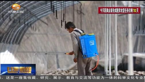 """天水:""""三变""""改革促增收 入股农民喜分红"""