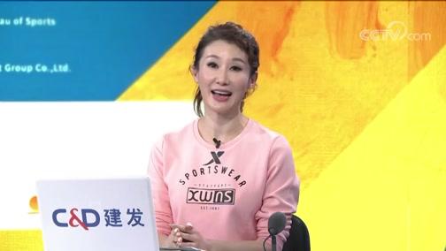 [综合]2018建发厦门(海沧)国际半程马拉松赛