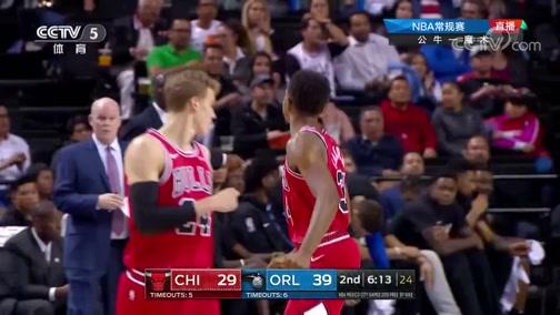 [NBA]卡特背打班巴 转身抛投稳稳命中