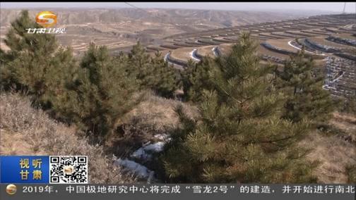 庆阳市梯田化率达到60%以上