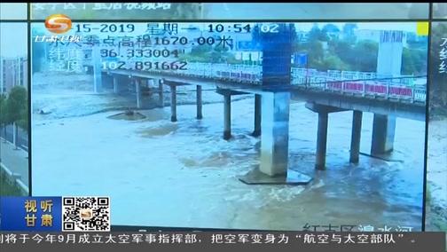 未来两天甘肃省大部地区将持续阴雨天气