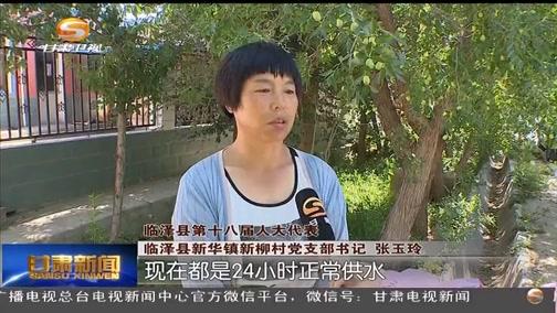 [甘肃新闻]全省各地基层人大代表忠实履职 助推经济社会发展
