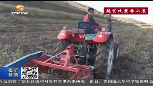 [甘肃新闻]环县:发展特色种植 助推脱贫攻坚